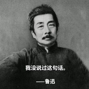 看了(liao)這部(bu)國漫(man),我對(dui)《三體(ti)》動(dong)畫充滿信心