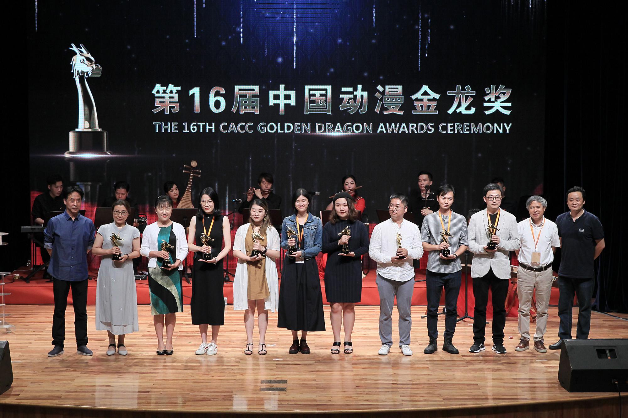 第十二届中国国际漫画节盛大开幕 《哪吒之魔童降世》获动漫奥斯卡金龙奖四大奖项 原创专区-第3张