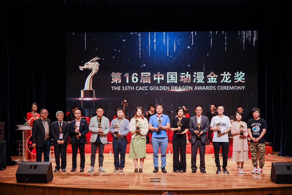第十二届中国国际漫画节盛大开幕 《哪吒之魔童降世》获动漫奥斯卡金龙奖四大奖项 原创专区-第5张